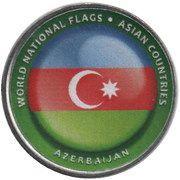 1 Dollar (Azerbaijan) – reverse