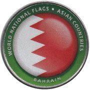 1 Dollar (Bahrain) – reverse