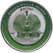1 Dollar (Bangladesh) – obverse