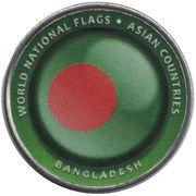 1 Dollar (Bangladesh) – reverse