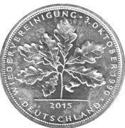 ¼ oz Silver (Silber Quadriga) – reverse