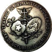 Medal - Treaty Chile-Bolivia 1904 – reverse