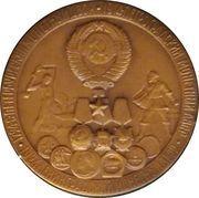 Medal - 250th anniversary of the Leningrad Mint – obverse