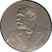 Medal - Chief of St. Petersburg Mint A.R. Redko – obverse
