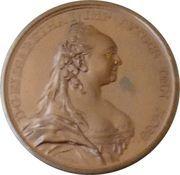 Medal - Elizabeth (Commemorative of the Moscow University foundation) – obverse