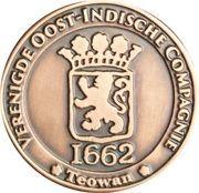 Fantasy Medal - Dutch East India Company (Teowan) – reverse