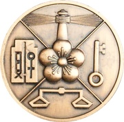 Medal - Kaohsiung Customs Bureau – obverse