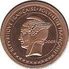 1 Cent (French Polynesia Euro Fantasy Token) – obverse