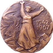 Medal - The rose of Lidice (25th Anniversary of Massacre) – obverse