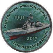 1 Shilling (Destroyer Arleigh Burke) – reverse