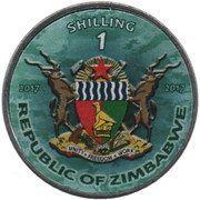 "1 Shilling (Aircraft Carrier ""Nimitz"") – obverse"