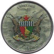 1 Shilling (P2KPFW IV Phanter) – obverse