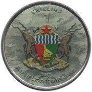 1 Shilling (T-34/85) – obverse