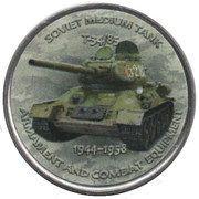 1 Shilling (T-34/85) – reverse