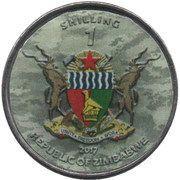 1 Shilling (KV-1) – obverse