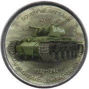 1 Shilling (KV-1) – reverse
