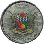 1 Shilling (Churchill VII) – obverse