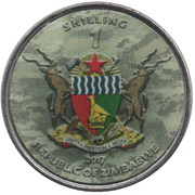 1 Shilling (IS-2) – obverse
