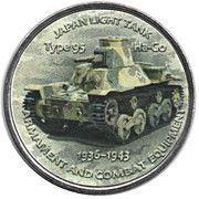 1 Shilling (Type 95 Ha-Go) – reverse