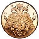1 Sovereign (Archbishop Makarios III) – reverse