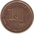 1 Cent (Brittany Euro Fantasy Token) – reverse