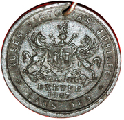Medal - Queen Victoria Jubilee Exeter 1887 – reverse