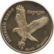 5 Dollars (Golden eagle) – reverse