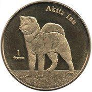 1 Franc (Akita Inu) – reverse