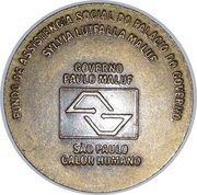 Medal - Coat Campaign 81 (Brazil - SP) – reverse