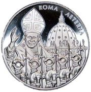 10 Liras (Life of Pope John Paul II - Pope and Swiss Guards) – reverse