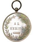 Educational medal of merit (communal school of Castelfranco in Emilia) – reverse