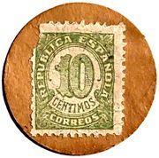10 Céntimos (Spain) – reverse
