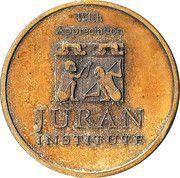 Medal - Juran Institute – reverse