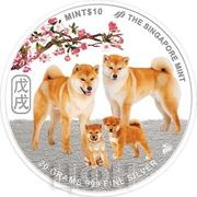 10 Dollars (Year of the Dog) – reverse