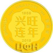 10 Dollars (Year of the Dog) – obverse