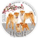 125 Dollars (Year of the Dog) – reverse