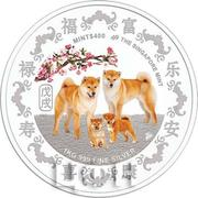 400 Dollars (Year of the Dog) – reverse
