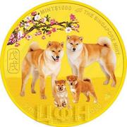 1000 Dollars (Year of the Dog) – reverse