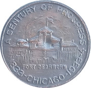 Medal - Century of Progress (1833 Chicago 1933-4) – reverse
