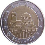 2 (Bulgaria Euro Fantasy Token) – obverse