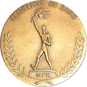 Medal - Popular Movement of the Revolution – reverse
