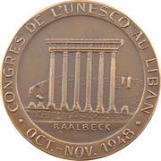 Medal - UNESCO Congress in Beirut, Lebanon – reverse