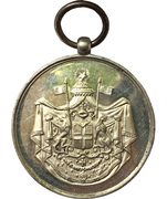 Educational medal of merit - First Prize – obverse