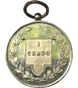 Educational medal of merit - First Prize – reverse
