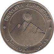 1 Dinar (Pattern) – obverse