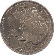 1 Dinar (Pattern) – reverse