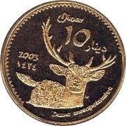 10 Dinars (Pattern) – reverse