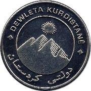 """10 Dinars (missing """"و"""") – obverse"""