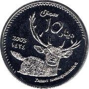 """10 Dinars (missing """"و"""") – reverse"""