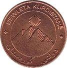 100 Dinars (Pattern) – obverse